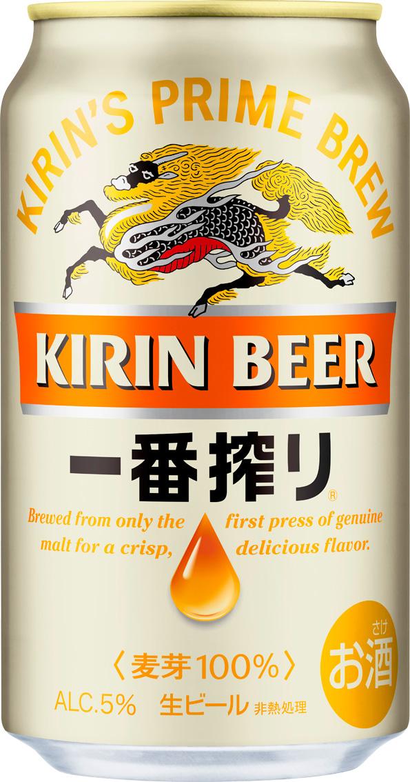「キリン一番搾り生ビール」1箱(350ml・24缶入)