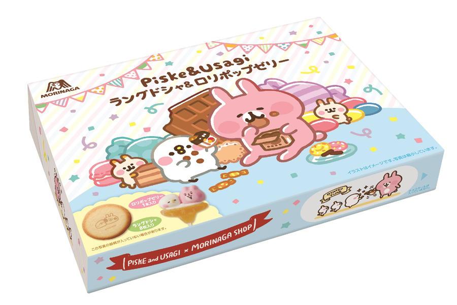 ▲ピスケ&うさぎ ラングドシャ&ロリポップゼリー 1,296円(税込)