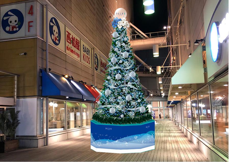 ▲センターデッキのクリスマスツリー