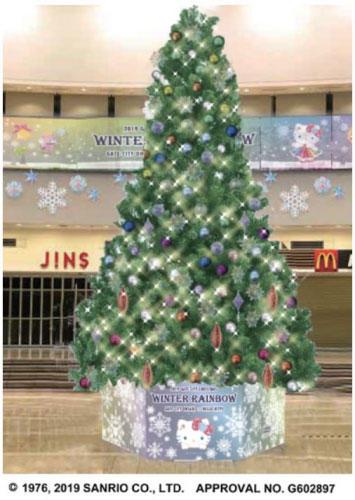 ▲地下1階アトリウム クリスマスツリー  (C) 1976, 2019 SANRIO CO., LTD. APPROVAL NO. G602926