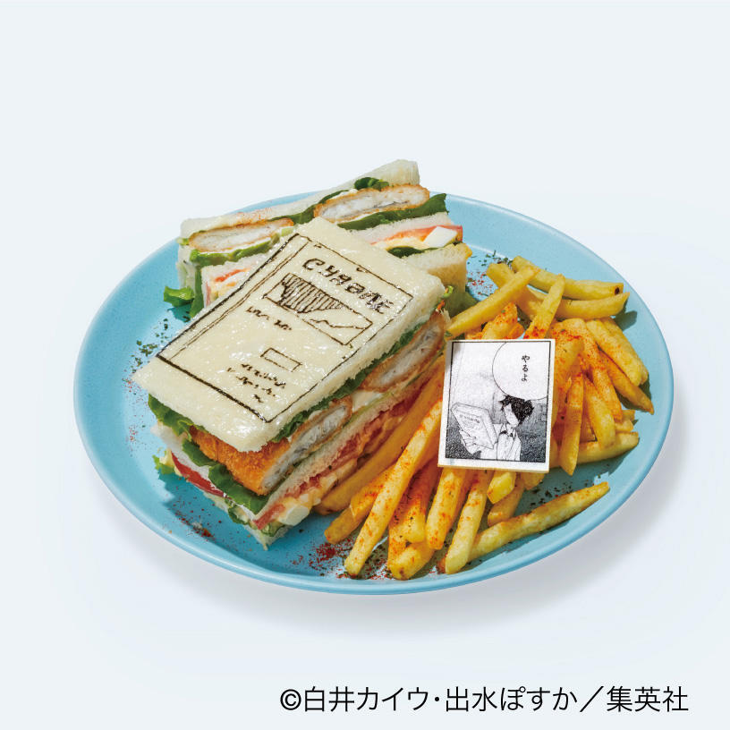 ▲レイが最後に読んだ本サンド 1,550円(税込)