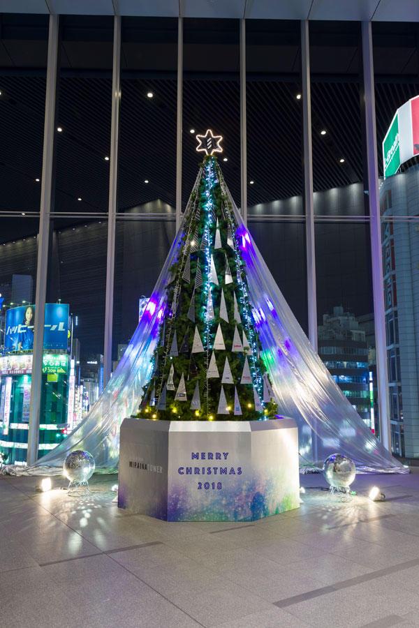 ▲JR新宿ミライナタワー/※昨年の様子
