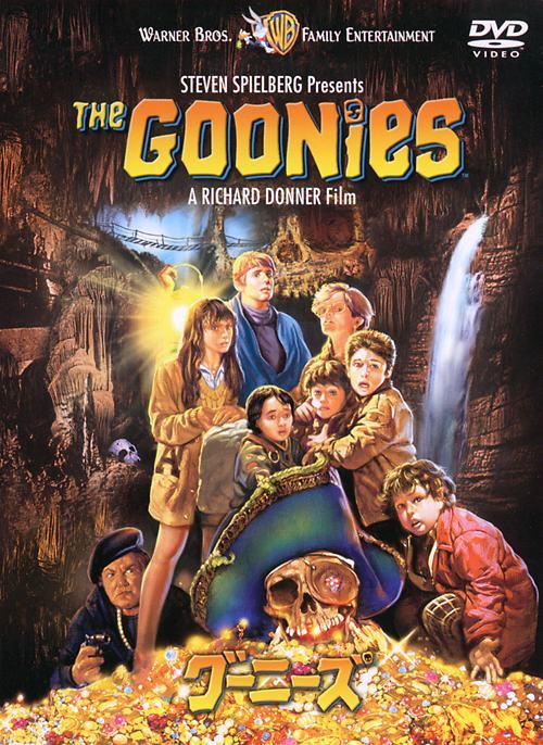 (C) 1985 The Goonies (C) 1985. Package Design & Supplementary Material Compilation (C) 2007 Warner Bros. Entertainment Inc.
