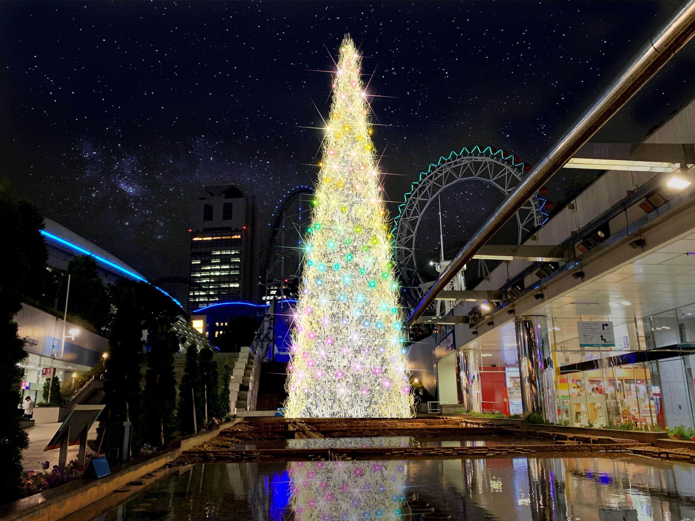 ▲東京ドームシティウィンターイルミネーション「スマイルミ」