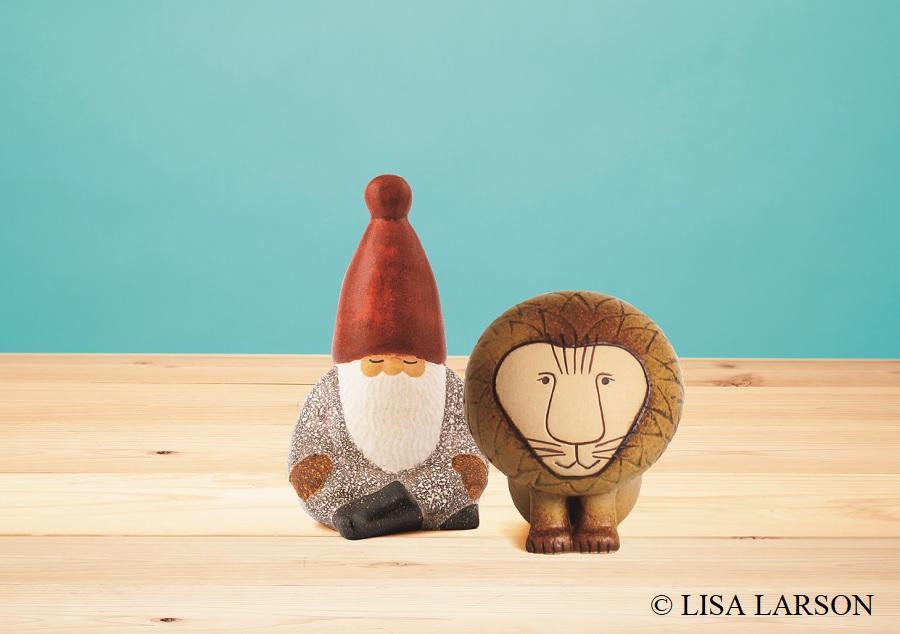 ▲【リサ・ラーソン】 リラックスサンタ 10,450円 ライオン ミディアム 17,050円