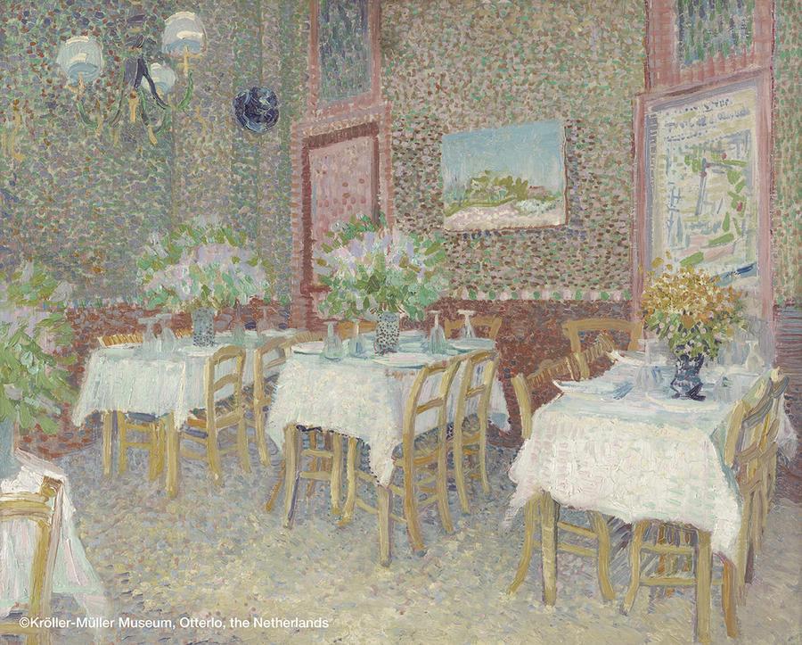 ▲フィンセント・ファン・ゴッホ 《レストランの内部》 1887年夏 油彩、カンヴァス 45.5×56cm  クレラー=ミュラー美術館蔵