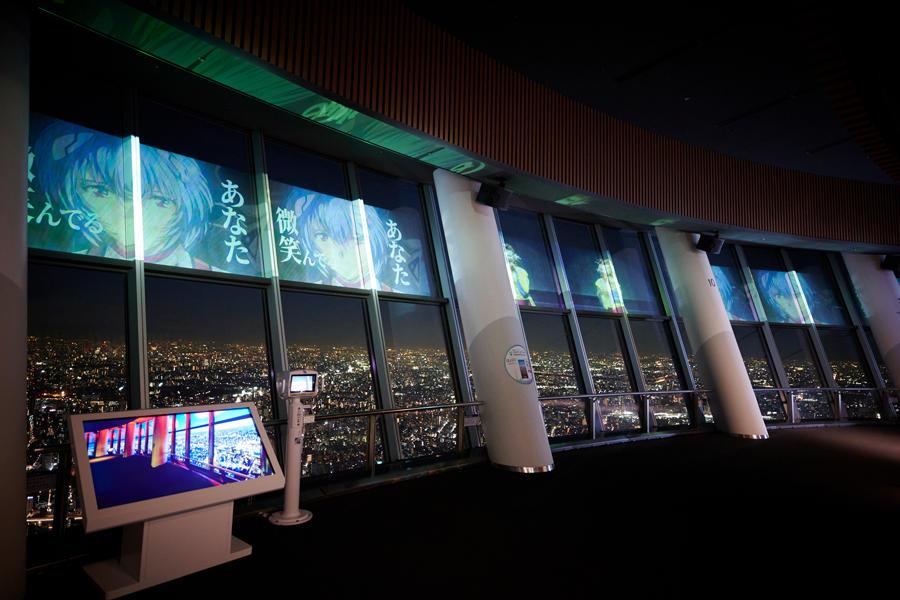 ▲「SKYTREE ROUND THEATER(R)」オリジナル映像コンテンツ上映イメージ (C)カラー/Project Eva. (C)TOKYO-SKYTREE