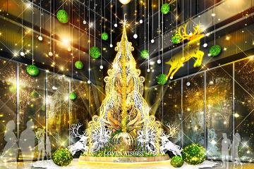 Marunouchi Bright Christmas  ~LOVE & WISHES~