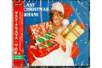 ラスト・クリスマス / ワム!