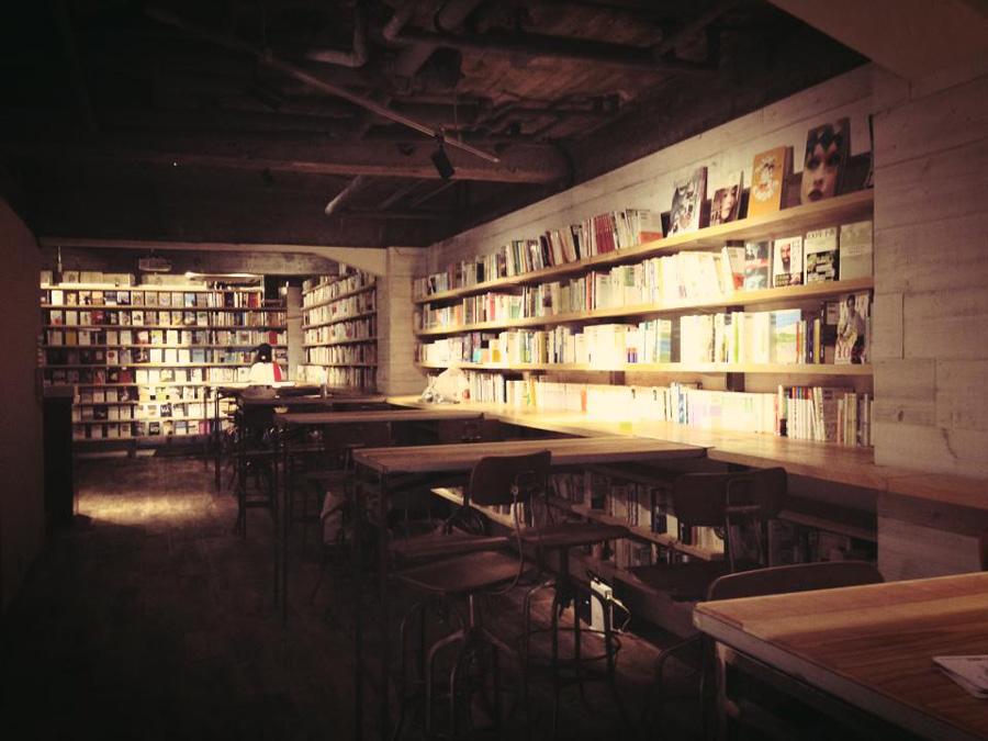 森の図書室