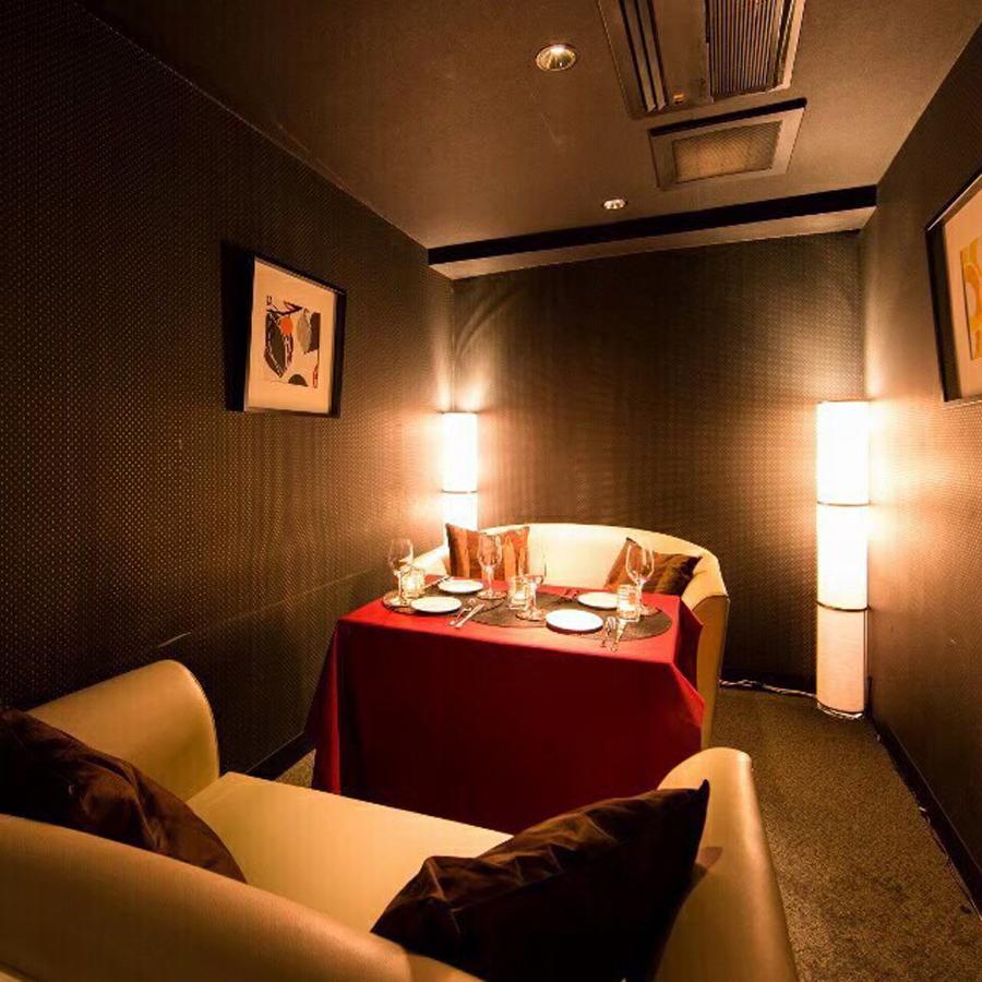 ARK Lounge