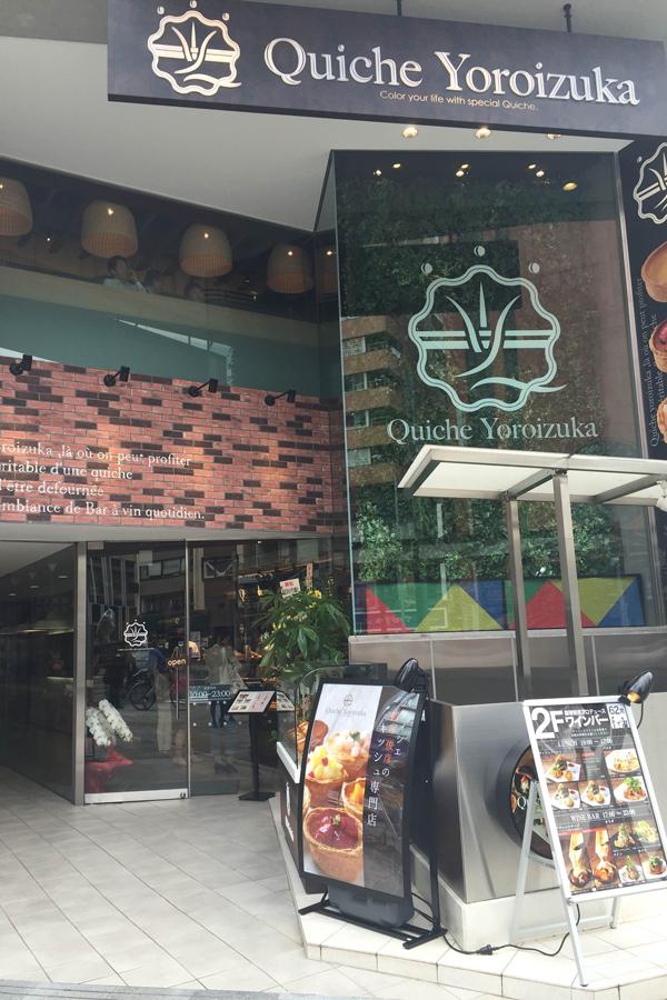 Quiche Yoroizuka南青山店