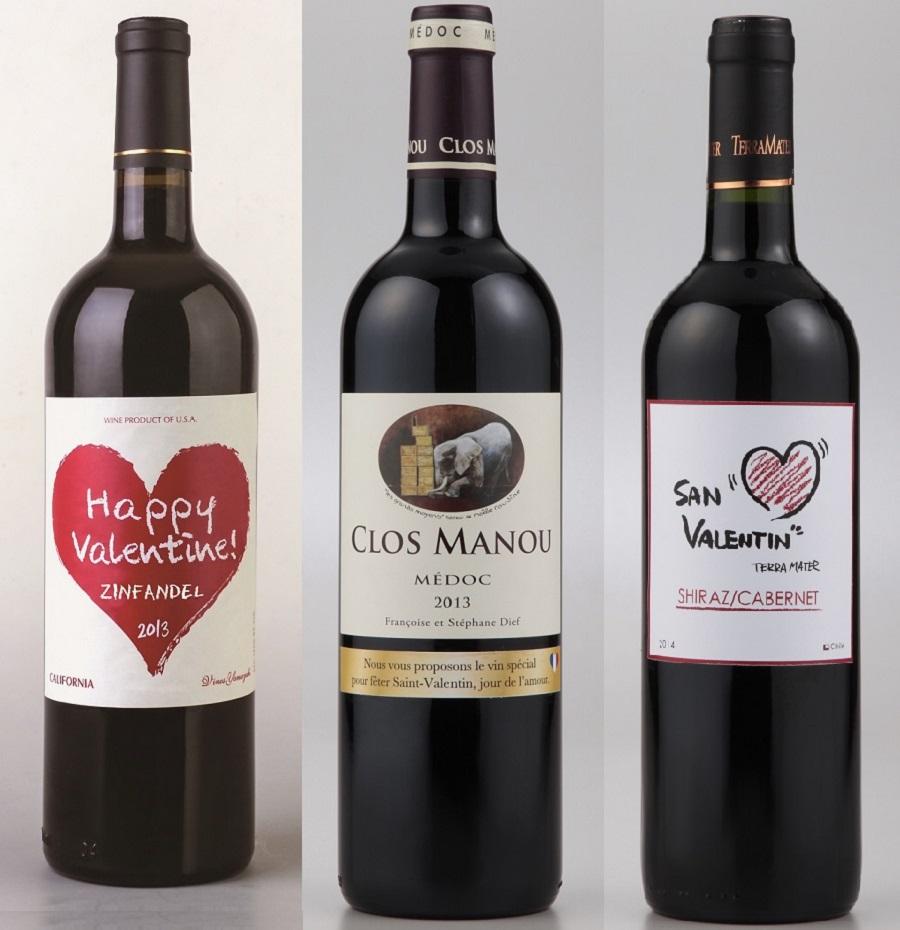 バレンタイン限定ギフトワイン