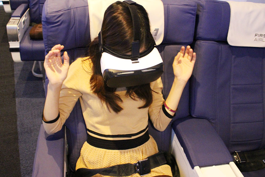 『FIRST AIRLINES』VR