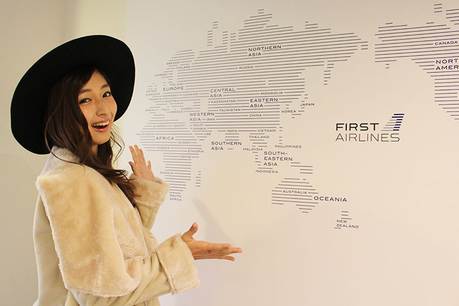 『FIRST AIRLINES』