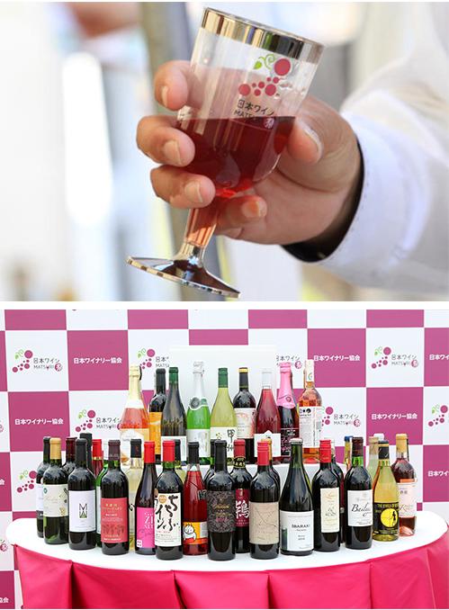 日本ワイン祭り~JAPAN WINE FESTIVAL~ 2019