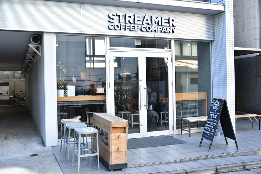 STREAMER COFFEE COMPANY 外観