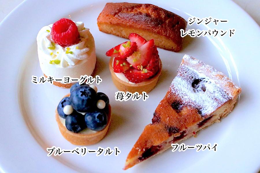 SALON BAKE&TEA
