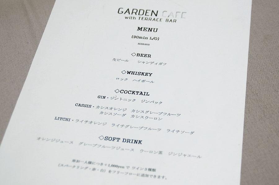 GARDEN CAFE with TERRACE BAR