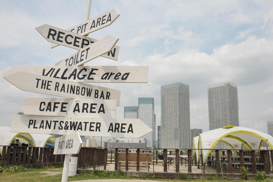 WILD MAGIC -The Rainbow Farm-