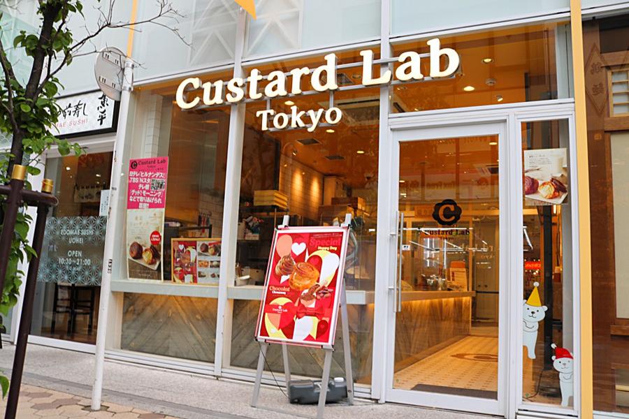 Custard Lab Tokyo 浅草ROX店