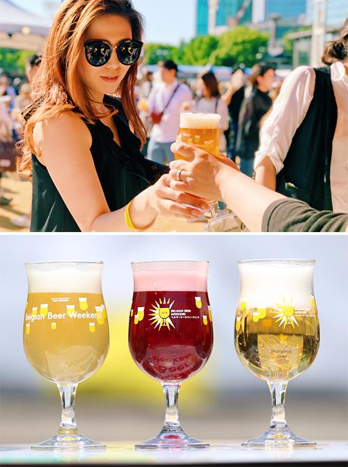 ベルギービールウィークエンド 2019 東京