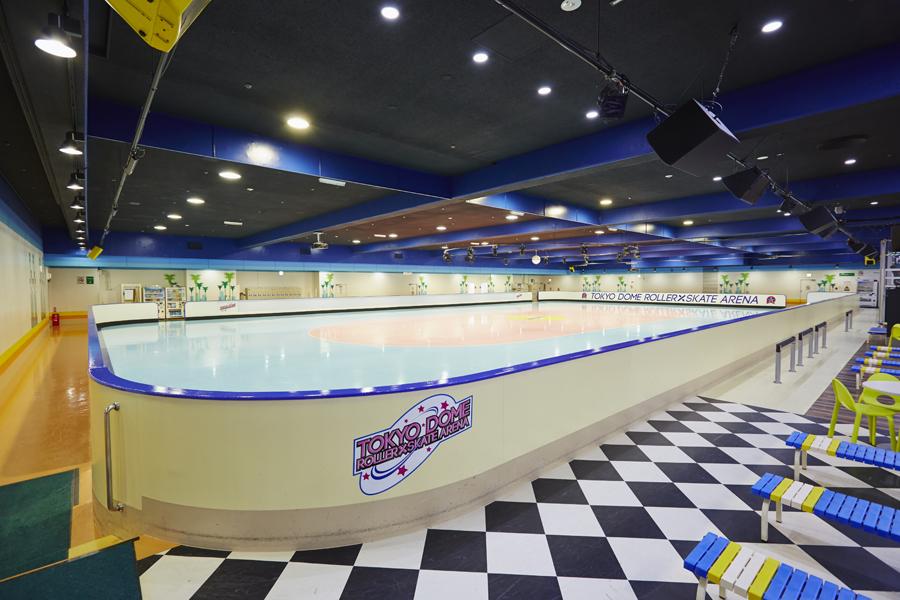 東京ドームローラースケートアリーナ