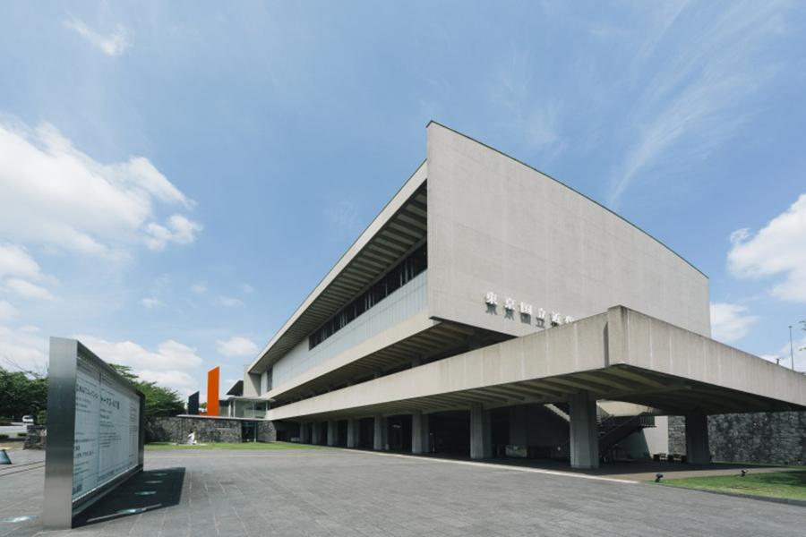 東京国立近代美術館 外観