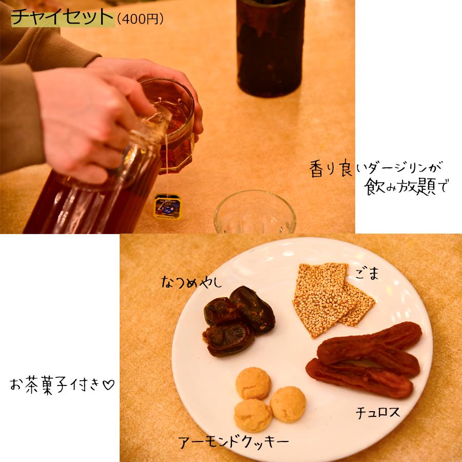 ZAKUROレストラン