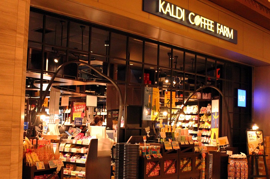カルディコーヒーファーム 東京ミッドタウン日比谷店
