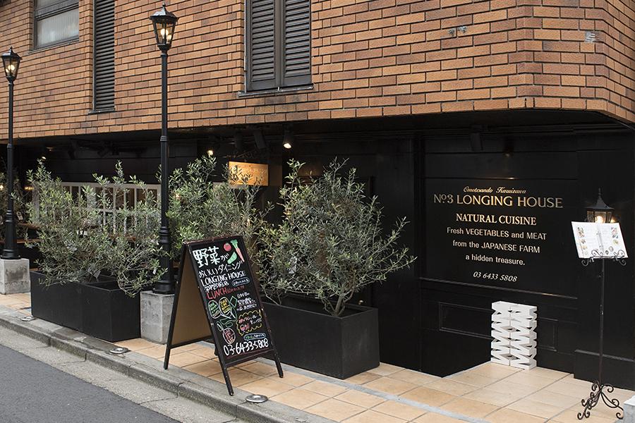 野菜がおいしいカフェLONGING HOUSE神宮前・原宿外観