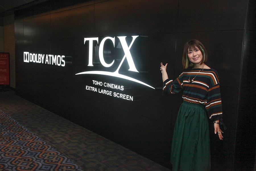 TOHOシネマズ日比谷 TCX Dolby Atomos