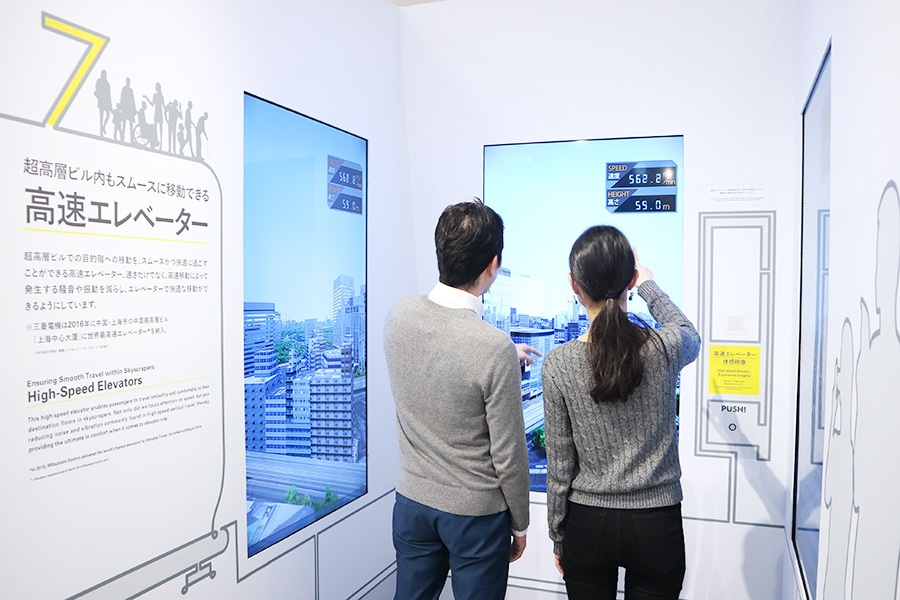 METoA Ginza 高速エレベーター