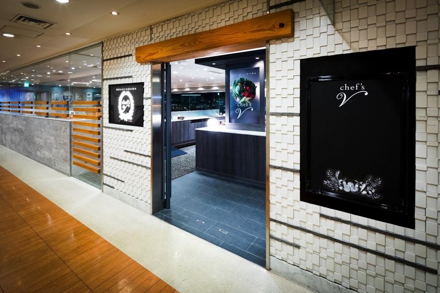 chef's V横浜ランドマークタワー店外観