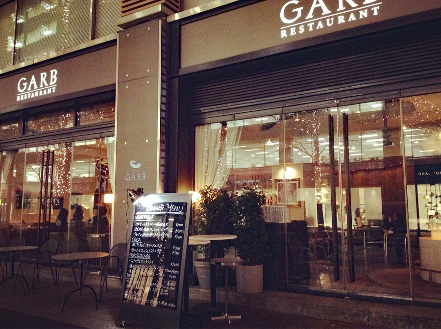 GARB東京
