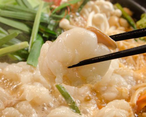 はんなり邸 八重洲本店料理西京味噌もつ鍋