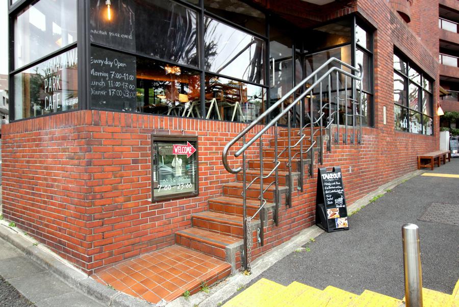 KOMAZAWA PARK CAFE外観