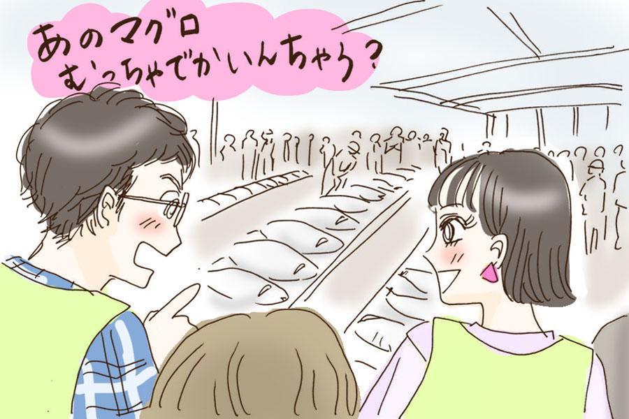 大阪男子マグロの競り見学