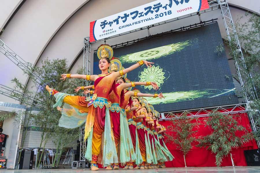 チャイナフェスティバル2019