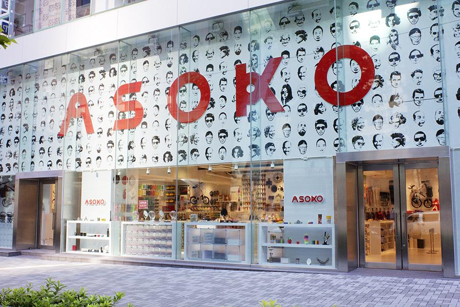 ASOKO原宿店