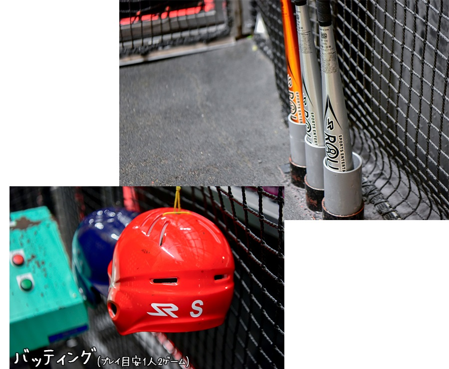 ラウンドワンスタジアム  ダイバーシティ東京プラザ店