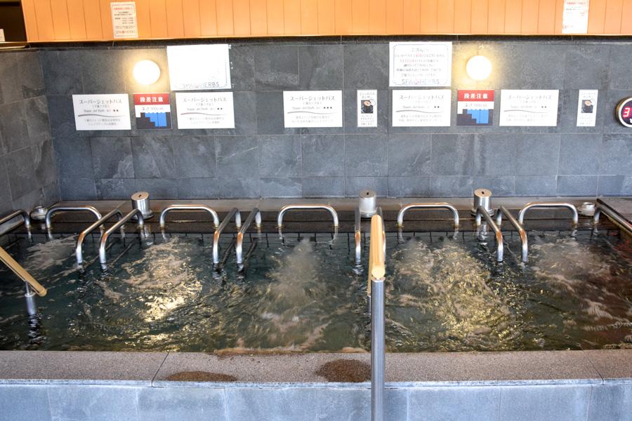 スパハーブス大浴場