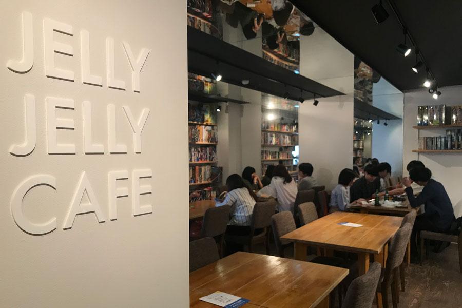 JELLY JELLY CAFE 池袋店 内観1