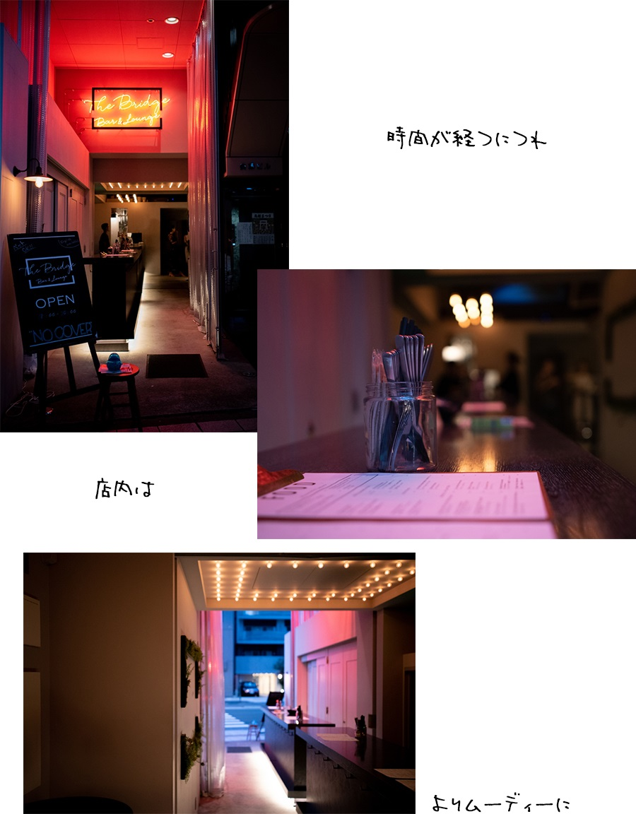 The Bridge Bar&Lounge