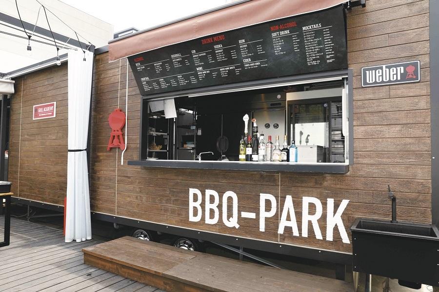 BBQ Park カウンター