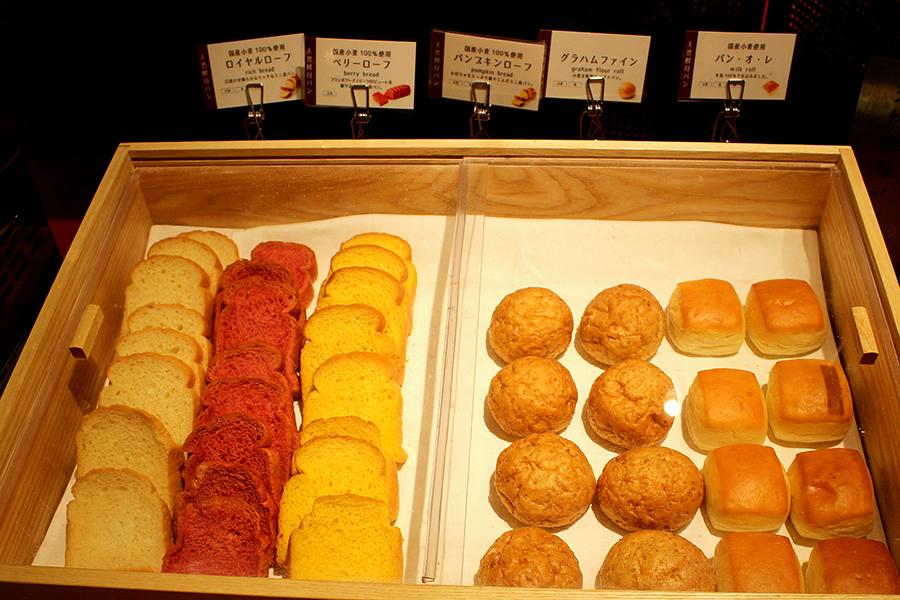 ホテルオークラレストラン横浜 サファイア 天然酵母パン