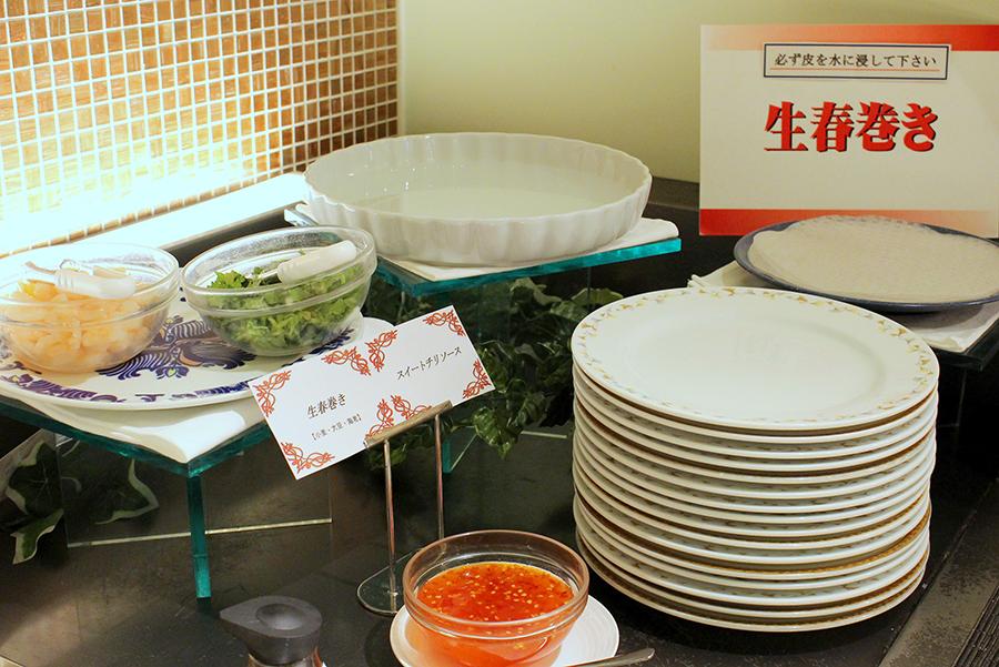 ホテルオークラレストラン横浜 サファイア 生春巻きコーナー