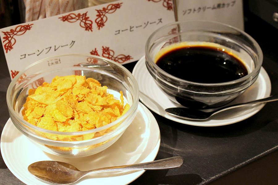 ホテルオークラレストラン横浜 サファイア 「ミックスベジタブルのオムレツ」