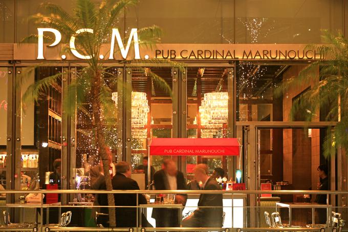 P.C.M Pub Cardinal Marunouchi外観