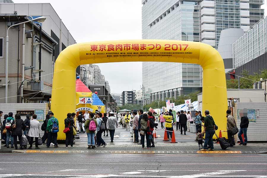 東京食肉市場まつり2018